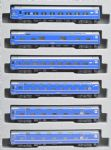 Kato 10-832 - N Scale Series 24 Sleeper Express North Star 6 Car Add On Set